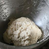 咸蛋黄辣松面包的做法图解4