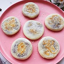 #换着花样吃早餐#紫薯糯米饼