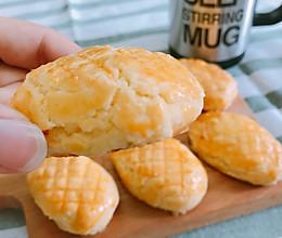 没有菠萝的菠萝椰蓉挞的做法