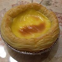 蛋挞-甜品店配方精制蛋挞(这位同学)的做法图解5