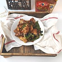 #多力金牌大厨带回家# 金牌干葱豆豉鸡
