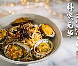 经典传统面食:朴实无华葱油面的做法