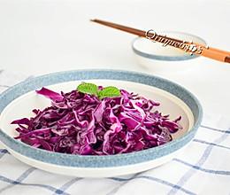 拌紫橄榄#美的女王节#的做法