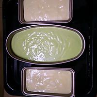 班兰酸奶蛋糕的做法图解14