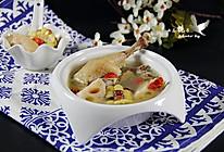 莲藕玉米鸡汤煲的做法