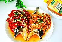 双色剁椒鱼头#太太乐鲜鸡汁中式#的做法