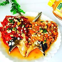 双色剁椒鱼头#太太乐鲜鸡汁中式#