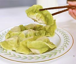 冬至必吃小食-翡翠白玉饺的做法