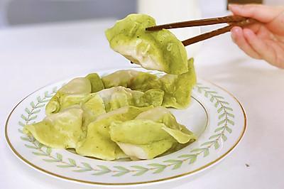 冬至必吃小食-翡翠白玉饺
