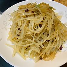 #百变鲜锋料理#太太乐鲍汁蚝油醋溜土豆丝