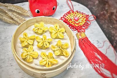 腊梅花饺子