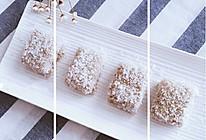 椰蓉小米方糕-宝宝辅食的做法