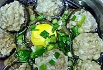 肉酿香菇的做法