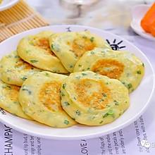 软蔬菜饼 宝宝辅食食谱
