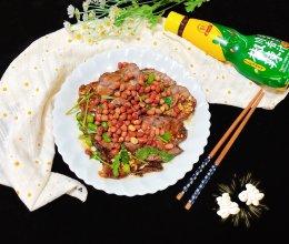 #豪吉川香美味#凉拌川香牛肉㊙️的做法