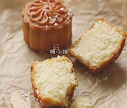 【椰蓉广式月饼】的做法