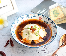 #夏日消暑,非它莫属#【麻辣蒸豆腐】家常冒菜的做法