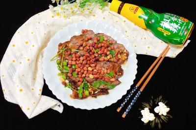 凉拌川香牛肉㊙️