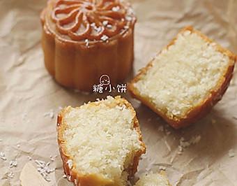 【椰蓉广式月饼】