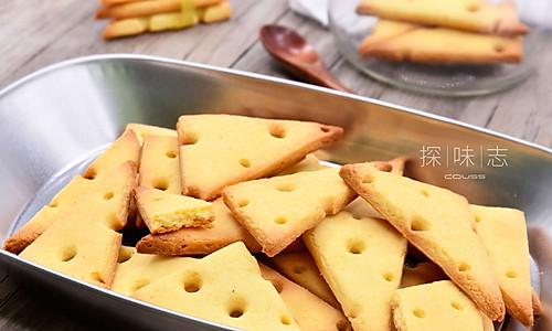 【奶酪饼干】——COUSS CO-660A智能烤箱出品的做法