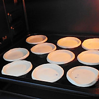 紫薯蛋挞的做法图解8
