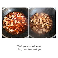 #今天吃什么#超级下饭的肉沫豆腐!的做法图解5