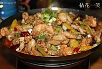 干锅泡椒田鸡的做法