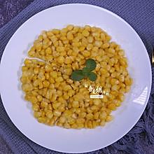 黃金玉米烙