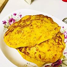 美味早餐南瓜餅