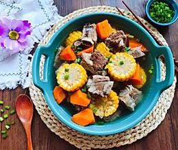 滋补靓汤--排骨玉米胡萝卜汤的做法