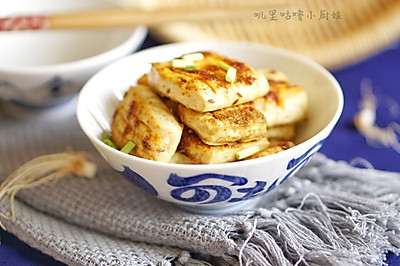 快手烤臭豆腐#一人一道拿手菜#