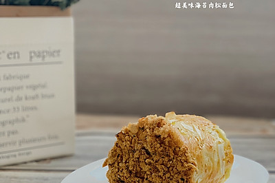 新手也能做的海苔肉松面包