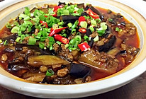 鱼香茄子煲的做法
