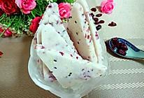 炒酸奶#膳魔师夏日魔法甜品#的做法