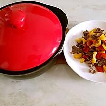 砂锅版双椒炒牛肉