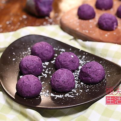 芝士紫薯球