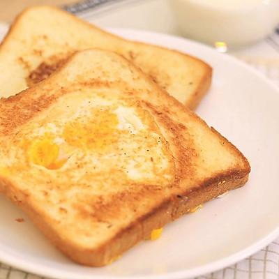迷迭香:爱心煎蛋吐司