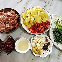 土豆鸡火锅,一道可以两吃的菜的做法图解1