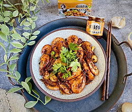 #美食视频挑战赛# 零失败的麻辣香锅虾,厨房小白轻松做好的做法