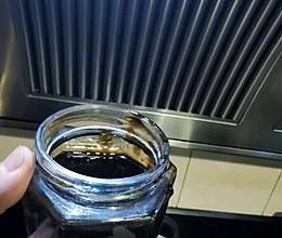 姜膏的做法
