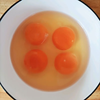 秋葵炒蛋的做法图解3