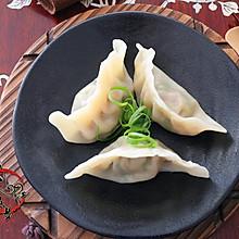羊肉芹菜饺子#船歌鱼水饺#