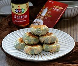 皮薄馅多,晶莹剔透——饺子皮水煎包的做法