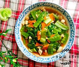 【马来炒杂蔬】快手菜的做法