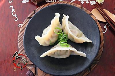 羊肉芹菜饺子