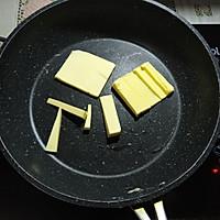 #520,美食撩动TA的心!# 五彩雪花酥的做法图解2