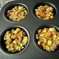杂蔬鸡胸肉#低脂无油的做法图解4