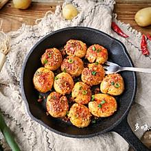 多味小土豆#做道懒人菜,轻松享假期#