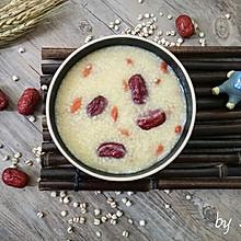 【养生粥】小米红枣枸杞粥