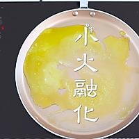 """一把平底锅搞定台湾""""网红""""巧克力牛轧糖的做法图解3"""